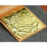 "Gold leaf ""Deep Orange Gold dark shade"",  22 karat, 25 pcs, 80x80mm"